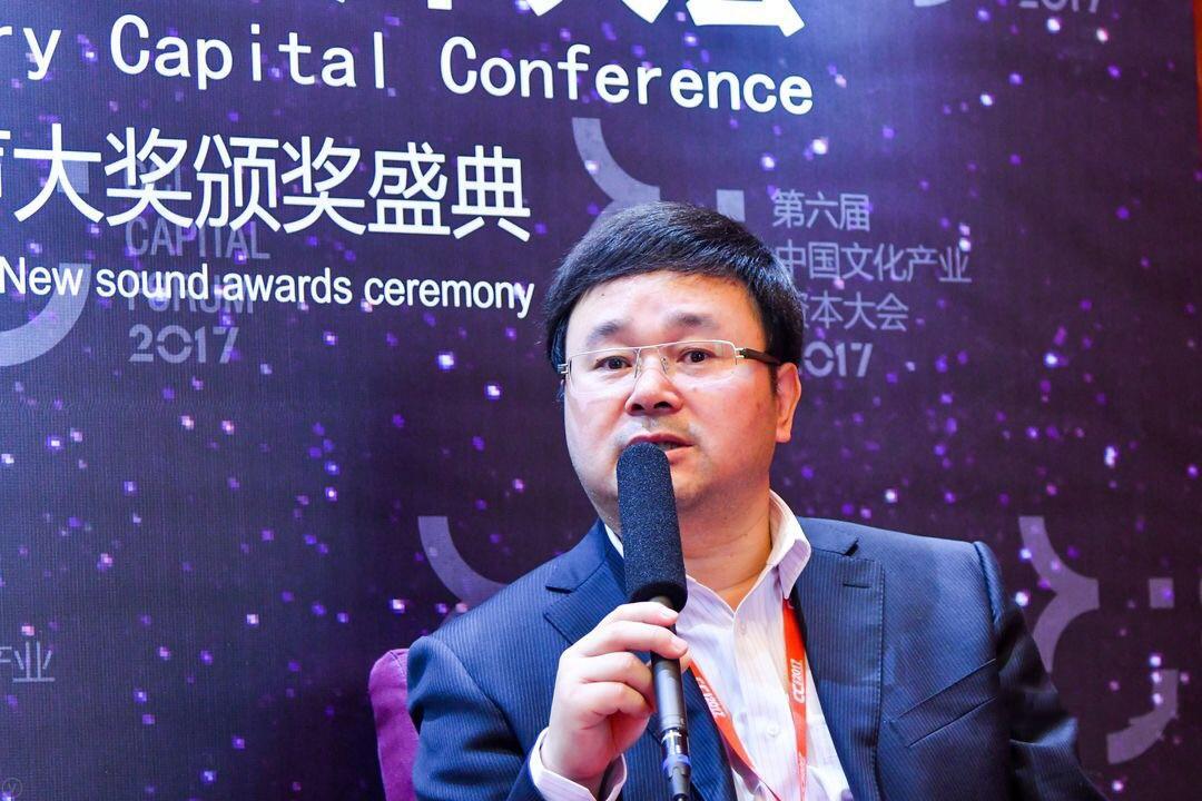 蓝港资本钱中华:用更广阔的视野,打通娱乐产业、人工智能和新零售市场