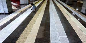 """陕西一高校书法学院收寒假作业如铺""""地毯"""""""