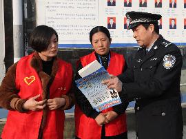 汝南县反恐办深入南海驾校开展反恐宣传活动