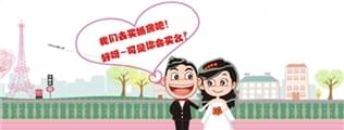 结婚族购房指南结婚买房需了解这些信息