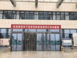 河津人民医院为老干部健康体检