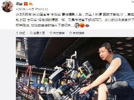 老公曹郁获金像最佳摄影奖 姚晨火速发文祝贺