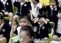 香港幼升小奇葩考题有什么?笑容谈吐EQ均被考核