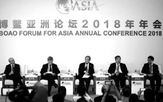 博鳌亚洲论坛举行 中国将宣布一系列重大改革措施