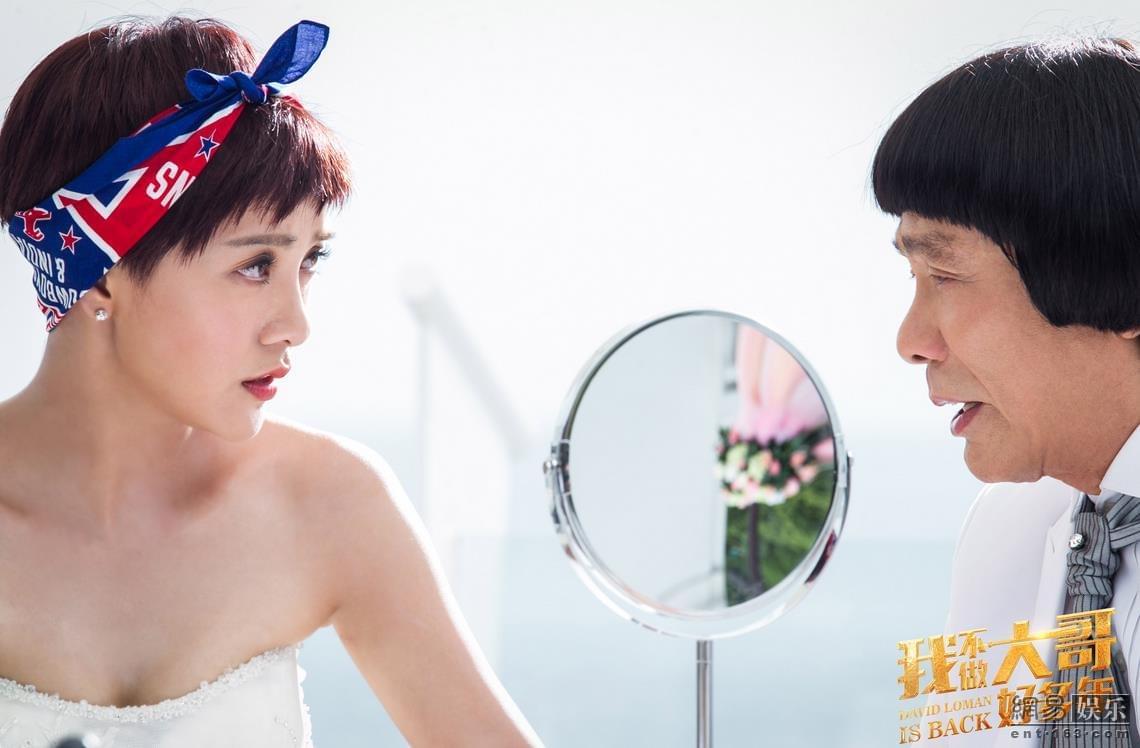 《我不做大哥好多年》发预告 杨祐宁被骂