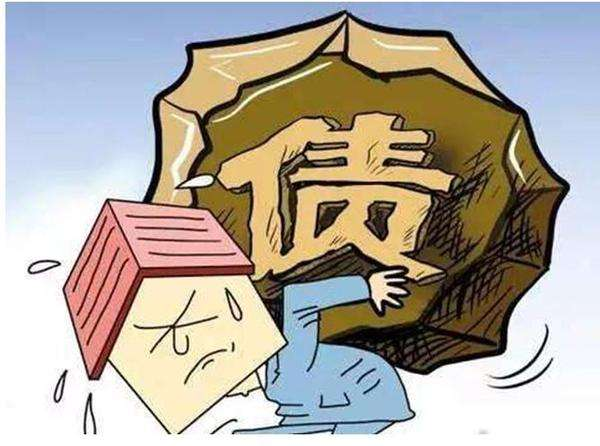 不良资产规模扩大 部分负债过高房企须警惕