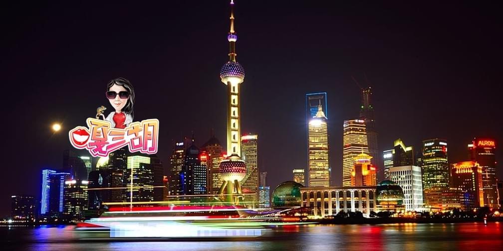 上海又拿全国第一 都靠87%的上海人!