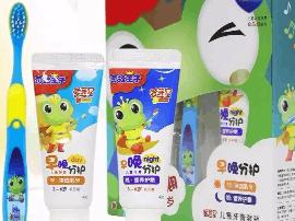 青蛙王子早晚分护儿童牙膏又获奖!