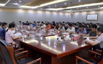 湖里区召开网信工作会议 传达学习全国网络安全