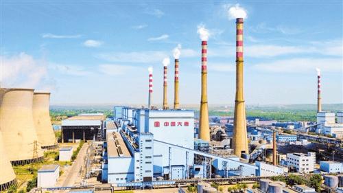 全球最大火电厂的清洁之路: 煤价疯涨挤压利润