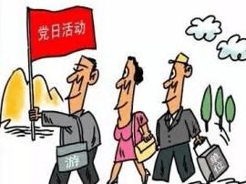 卢氏县委政法委:走进扶贫现场 深化主题教育