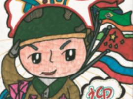 2018建发绿跑在行动·第二届儿童绘画大赛颁奖仪式