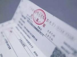 南昌西湖区盈石广场红味军饭店拒开发票