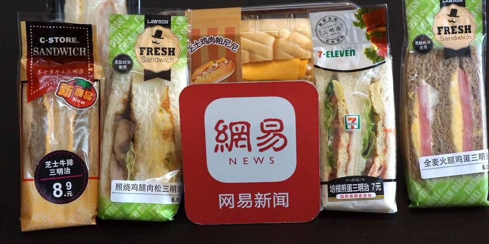 据说三明治打败了上海早餐界四大金刚?