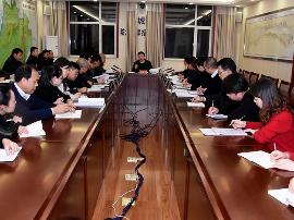 运城市水务局召开环保督察整改第二次专题会议