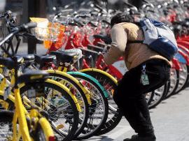 """天津就""""共享单车""""管理暂行办法公开征求意见"""