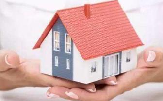 武汉:不得将住房核查资料作为购房前置条件