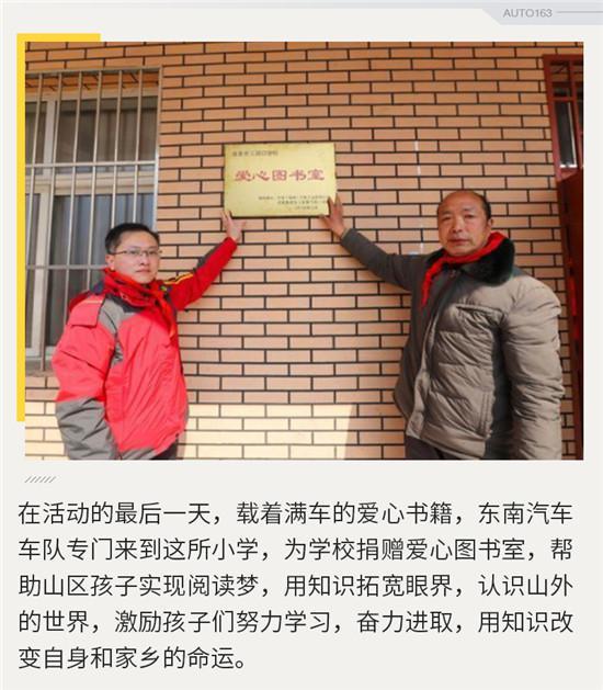 """追忆乡愁感受文化洗礼""""那方水土 探美中国""""郭亮再启程"""