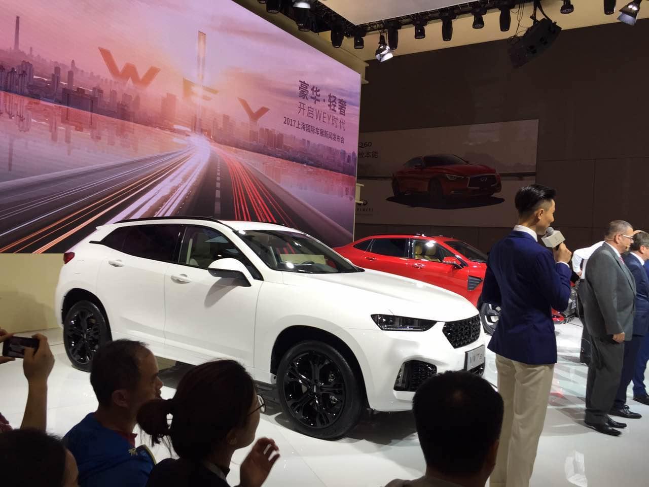 2017上海车展:长城汽车WEY VV7上市