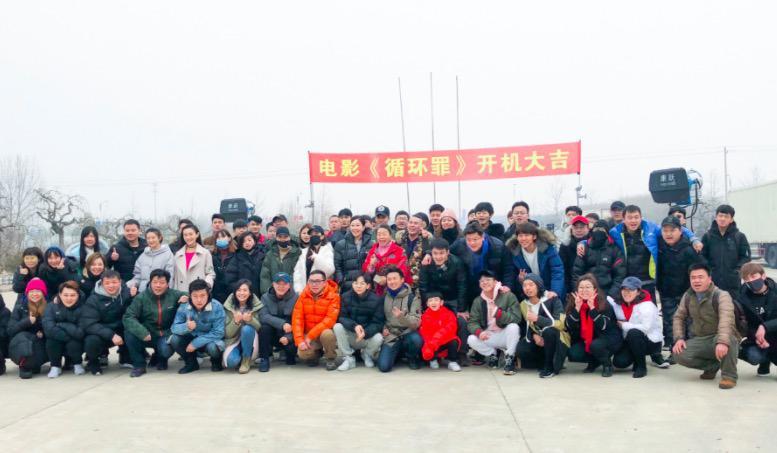 张植绿《循环罪》搭档金马奖金钟奖最佳导演