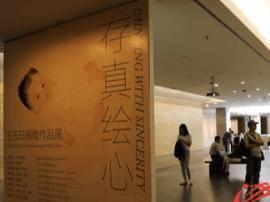 """""""存真绘心—王玉珏捐赠作品展""""在广东美术馆展出"""