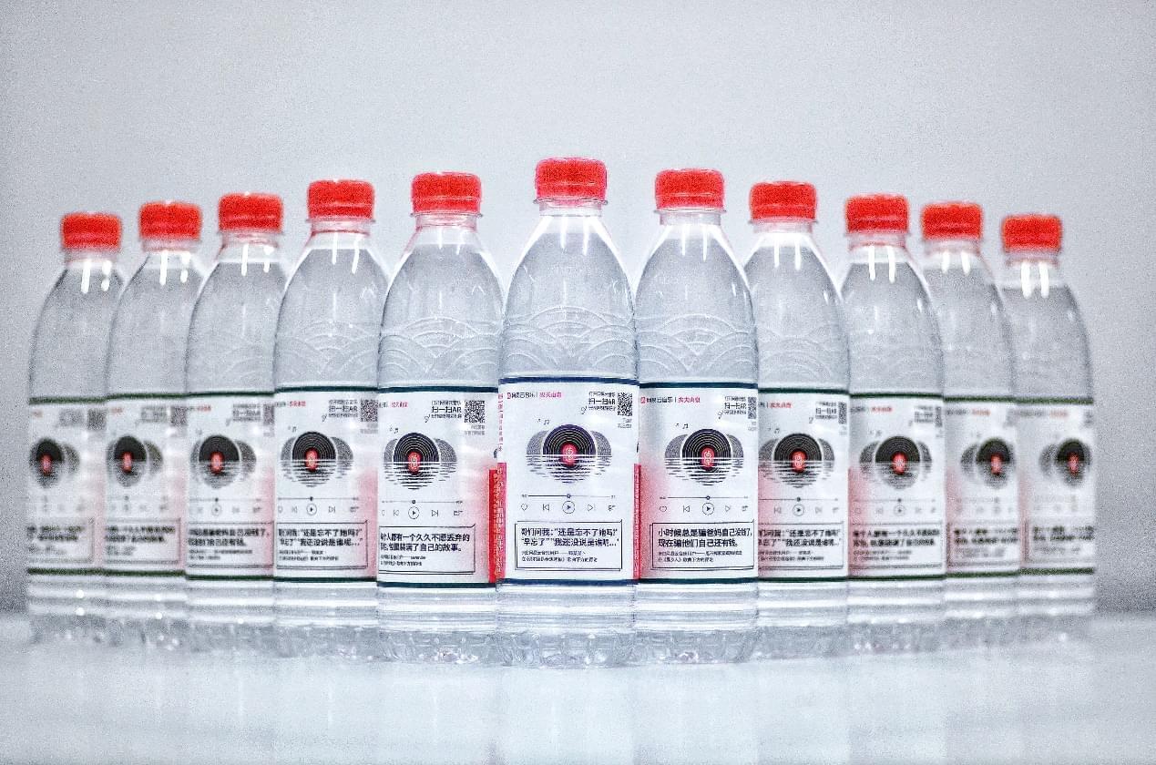 网易云音乐战略合作农夫山泉 推出全新音乐瓶身