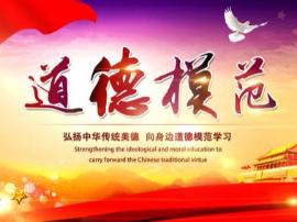"""孙银聪荣膺""""感动山西""""十大新闻人物称号"""
