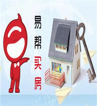 房子不够住,房价那么高,我该怎么办?|NO.005