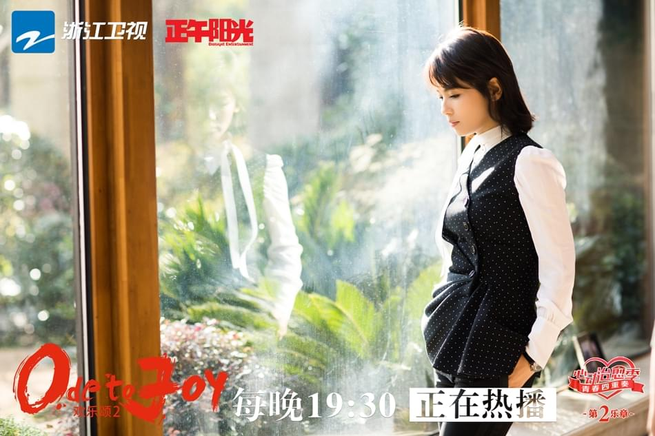 浙江卫视《欢乐颂2》掀高潮 安包夫妇插曲多
