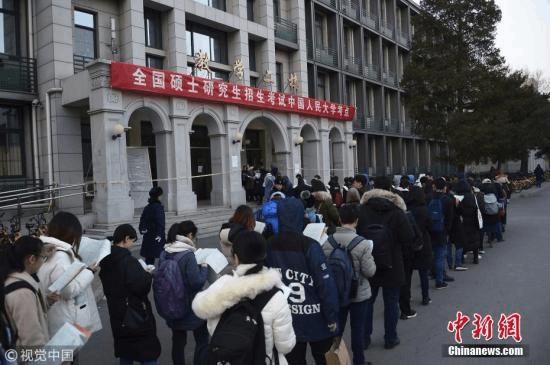 教育部:中国已成为世界排名第二的研究生教育大国