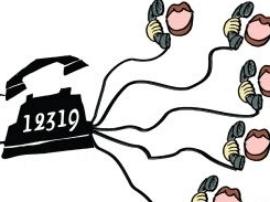 中高考期间遇施工扰民 太原可拨12319热线投诉