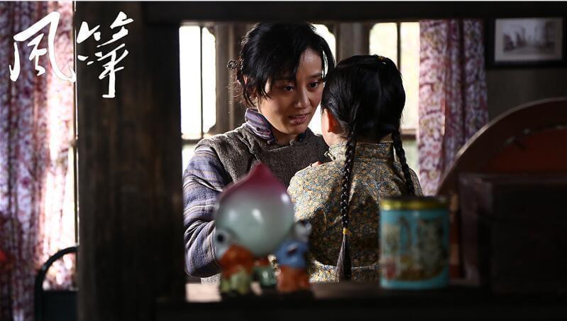 """谢承颖《风筝》演技获赞 精彩演绎""""妓女""""秋荷"""