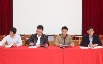 沙口中学举行期末教学质量分析工作会议