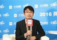 """尚科教育刘鹏:未来的教育是""""互联网+""""的教育"""
