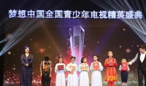 """庄妮任评委""""梦想中国全国青少年电视精英盛典"""""""