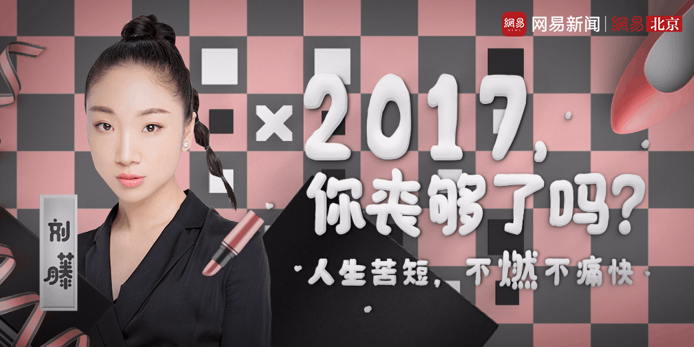 """中国最柔软女孩:二十六岁成了""""高龄""""表演者"""