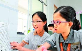 开展国际理解教育 培育国际视野公民