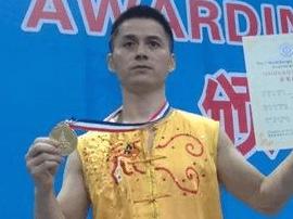 厉害了!这个福州人 地术拳张永贵获武术世锦赛金奖