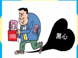 """麻城检察院深挖危房改造""""蛀虫"""""""