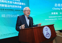 吴敬琏评中兴事件:不惜一切代价发展芯片产业很