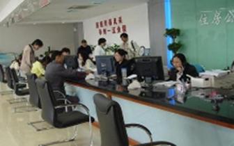 咸宁市住房公积金管理中心维护缴存职工权益