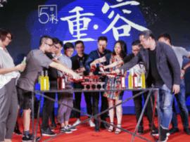 """金麦奖在上海演绎""""重容""""营销"""