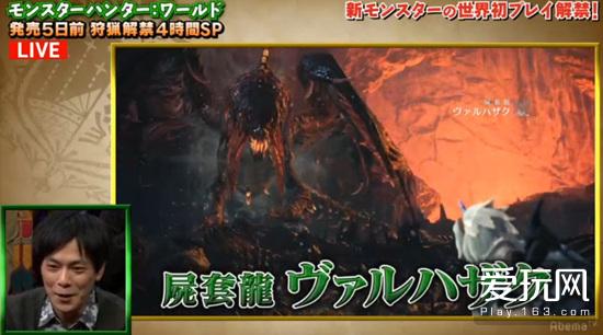 爱玩游戏早报:《怪物猎人:世界》新怪尸套龙公布