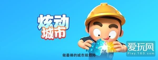 App Store本周精选:《虚荣》新英雄格瑞丝上线