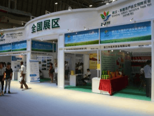 2017湛江·东盟农博会 将举办热带水果产业高峰论坛