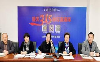 湖北省旅游委提醒:旅游遭遇不平事保存证据90天内投诉