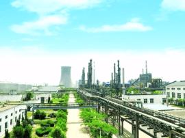义马市煤化工产业集聚区 热电联产规划评审会召开