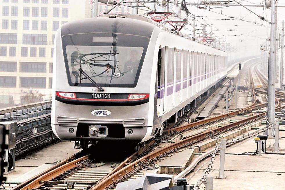 交通配套再升级,鲁能城领航轨道经济幸福时代