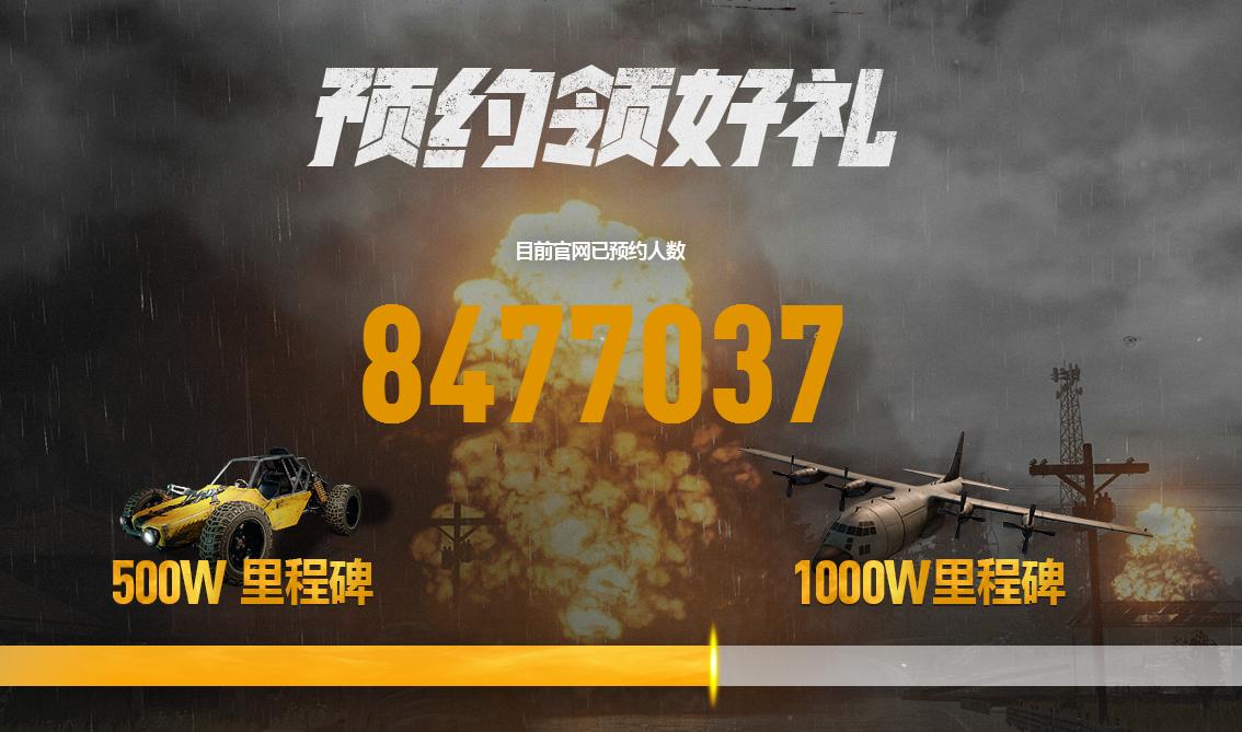Steam中国区活跃用户全球第一!网友:就是吃鸡启动器
