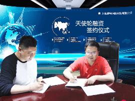 """""""游宅""""网络完成首轮融资 切入游戏增值服务细分市场"""